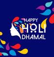 happy holi dhamal blue background vector image vector image
