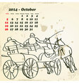October 2014 hand drawn horse calendar