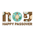 passover in hebrew with seder plate in middle vector image vector image