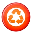 Recycle sign icon flat style vector image vector image