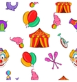 Concert in circus pattern cartoon style vector image