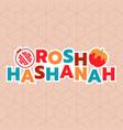 happy rosh hashanah typography vector image
