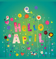 hello april vector image vector image