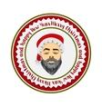 Colored flat logo daring hipster Santa Claus vector image