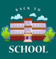 modern school buildings exterior student city vector image