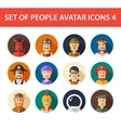 Set of isolated flat design people icon avatars vector image vector image