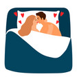couple in love in bed vector image vector image