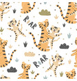 cute tigers mother and baseamless pattern vector image vector image