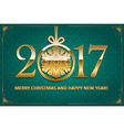 Happy New year and merry Christmas 2017 vector image vector image