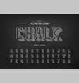 pencil sketch shadow font and alphabet chalk vector image vector image