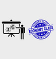 linear financial engine presentation icon vector image vector image