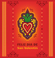 mexican holiday card invitation for valentines vector image