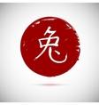 Zodiac symbols calligraphy rabbit on red vector image vector image
