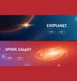 astronomical galaxy space background planets in vector image vector image