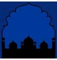 Eid ul Fitr vector image vector image