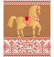 Wooden horse a symbol of New year 2014 vector image