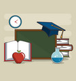 education school concept vector image