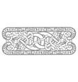 old scandinavian design interlaced dragons vector image vector image