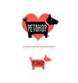 pet shop sign 2 vector image vector image