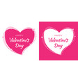 valentines day card design set heart pink frame vector image vector image