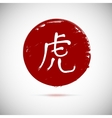 Zodiac symbols calligraphy tiger on red vector image vector image