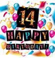 14 years anniversary vector image vector image
