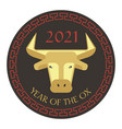 red black tan 2021 year ox chinese new year vector image vector image