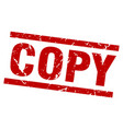 square grunge red copy stamp vector image vector image