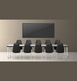 boardroom for business meetings and conference vector image vector image