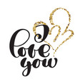 i love you text postcard and gold two heart vector image vector image