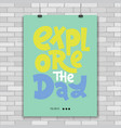 kids room quotes vector image