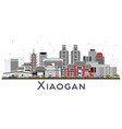 xiaogan china city skyline with color buildings vector image vector image