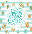 cute happy easter greeting vector image