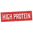 high protein grunge rubber stamp vector image vector image