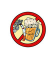 beer and cigarette sign ban vector image