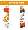 cartoon of preschool education vector image