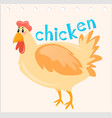 flashcard with word chicken vector image vector image
