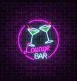 neon cocktails lounge bar sign on dark brick wall vector image vector image