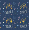 outer space childish seamless pattern vector image vector image