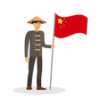 chinese man holding china flag vector image