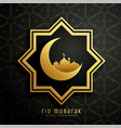 islamic eid festival pattern background with moon vector image
