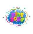 kids title event icon design vector image