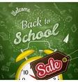 School Sale poster EPS 10 vector image