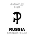 astrology asteroid russia vector image vector image
