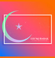 colorful eid mubarak beautiful greeting background vector image vector image