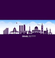israel travel destination vector image vector image