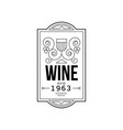 wine vintage label design alcohol industry vector image vector image