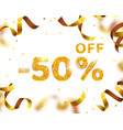 banner 50 off with share discount percentage gold vector image