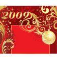 celebration 2009 vector image vector image