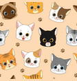 Cute smiling cat head seamless pattern